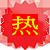 芽庄 - 胡志明市 - 湄公河